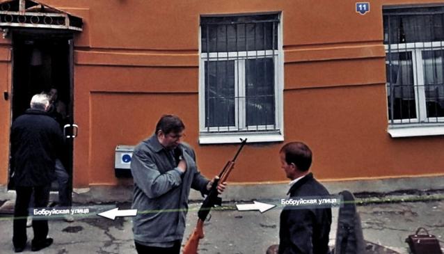 Google Street View - Ryska maffian
