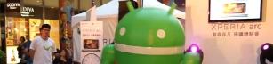 Android rockar
