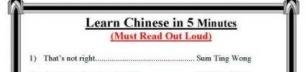 Lär dig kinesiska!