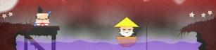 Little Samourai